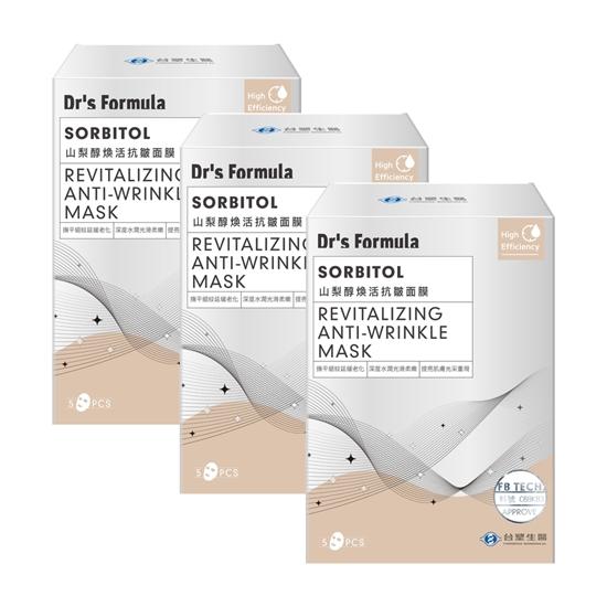 圖片 《台塑生醫》Dr's Formula山梨醇煥活抗皺面膜(5片/盒)*3盒入