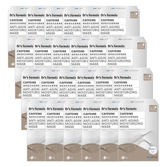 圖片 《台塑生醫》Dr's Formula咖啡因抗老潤澤面膜(5片/盒)*24盒入