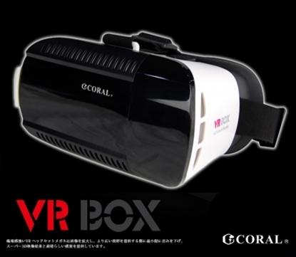 圖片 CORAL VR3 3D頭戴式立體眼鏡