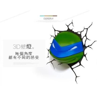 圖片 3D忍者龜 造型壁燈