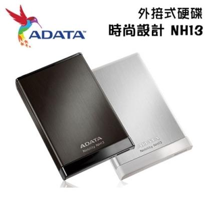 圖片 【ADATA威剛】 NH13 1TB USB3 2.5吋 輕巧行動硬碟 (黑/銀)