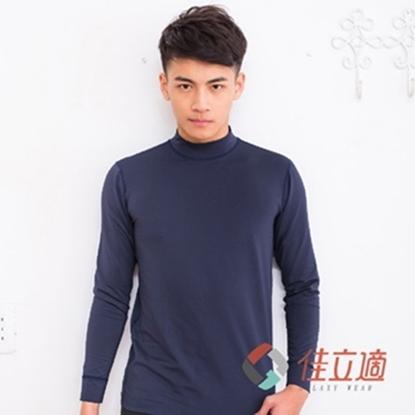 圖片 佳立適-蓄熱保暖衣-男圓領-黑色/卡其/藍色