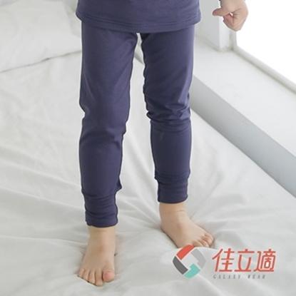 圖片 佳立適-蓄熱保暖褲-兒童-藍色