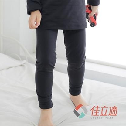 圖片 佳立適-蓄熱保暖褲-兒童-黑色