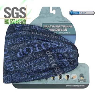 圖片 KUSOTOP多功能百變魔術頭巾-Coolmax active系列-CM006