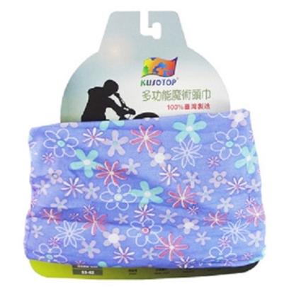 圖片 KUSOTOP多功能百變魔術頭巾-HW013(藍紫)