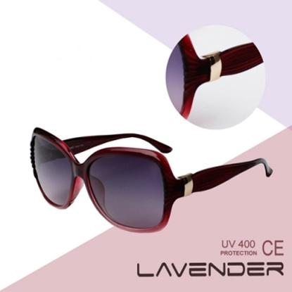 圖片 LAVENDER TR90 偏光太陽眼鏡 H14004C2 紅