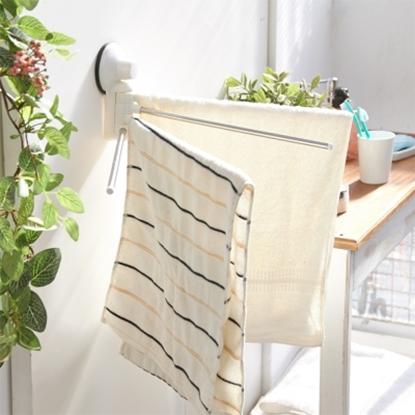 圖片 【ikloo宜酷屋】TACO無痕吸盤系列-180度旋轉毛巾桿