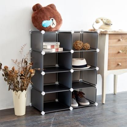 圖片 【H&R安室家】8格長型收納櫃-12X7.25吋百變收納櫃/組合櫃-HP71