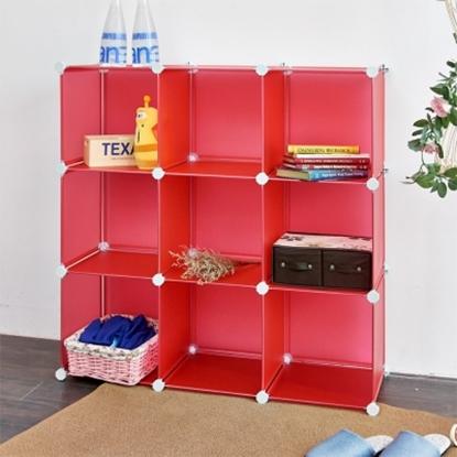 圖片 【H&R安室家】9格無門收納櫃-12吋百變收納櫃/組合櫃-HP58A