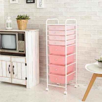 圖片 【H&R安室家】可移式4大4小粉漾抽屜收納箱-G208CA