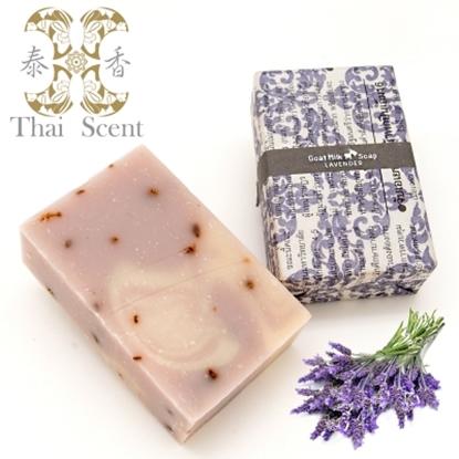 圖片 ThaiScent泰香 山羊奶手工皂100g/2入組(多款香味可選)