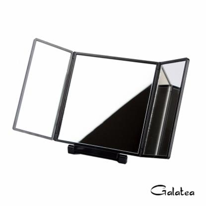 圖片 Galatea葛拉蒂手拿折疊三面化妝立鏡(小)