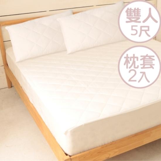 圖片 床之戀 台灣製加高床包式保潔墊-雙人5尺+枕頭保潔墊/枕頭套-2入