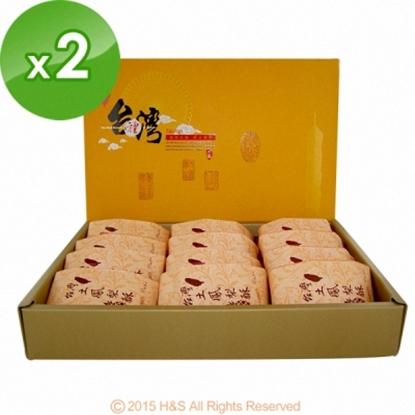 圖片 《台灣寶島》土鳳梨酥禮盒(12入)2盒