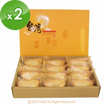 圖片 《台灣寶島》金饌鳳梨酥禮盒(12入)2盒