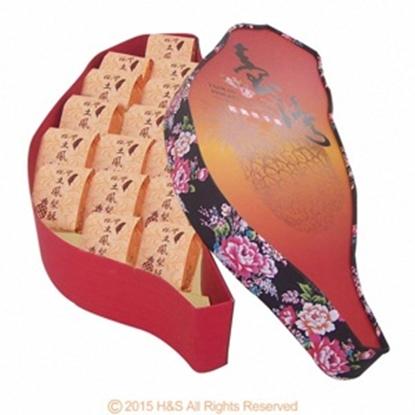 圖片 《台灣寶島》土鳳梨酥禮盒(15入)