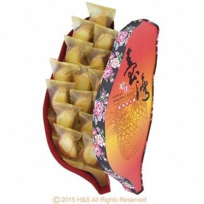 圖片 《台灣寶島》金饌鳳梨酥禮盒(15入)