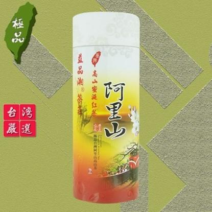 圖片 【益品湘】阿里山手採高山青心烏龍紅茶(75G)