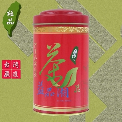圖片 【益品湘】阿里山手採高山金萱茶(清香型150克)
