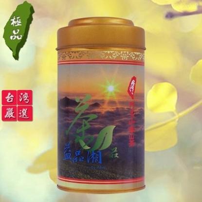 圖片 【益品湘】阿里山手採高山青心烏龍茶(花香型150克)