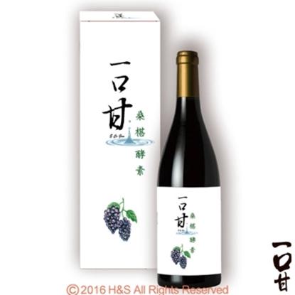 圖片 【一口甘】桑椹酵素(750克/瓶)
