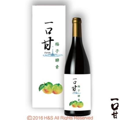 圖片 【一口甘】梅子酵素(750克/瓶)