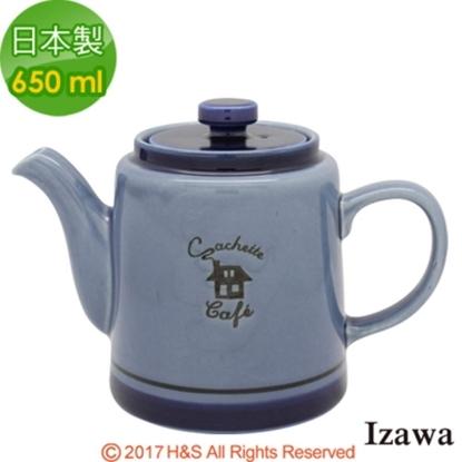 圖片 【IZAWA】獨享咖啡壺(土耳其藍)(650ml)