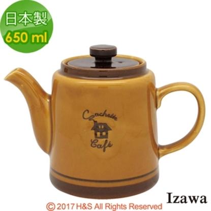 圖片 【IZAWA】獨享咖啡壺(咖啡色)(650ml)