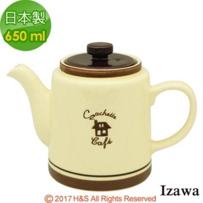 圖片 【IZAWA】獨享咖啡壺(象牙黃)(650ml)