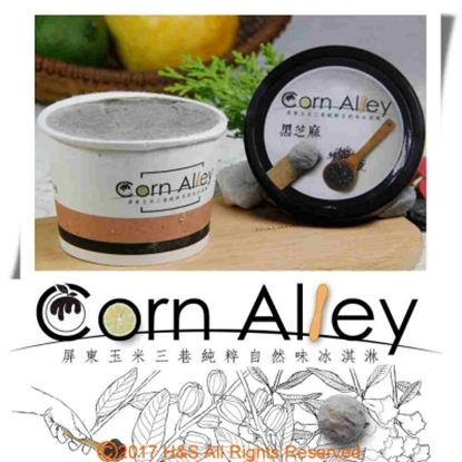圖片 【Corn Alley屏東玉米三巷】黑芝麻冰淇淋(120ml)16入