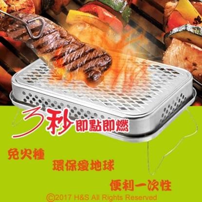 圖片 【瀚軒生活】韓式環保椰子烤肉架