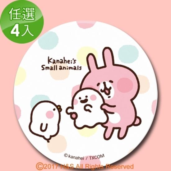 圖片 【卡娜赫拉的小動物】吸水止滑杯墊任選4款E