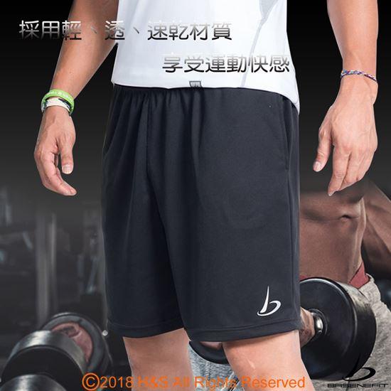 圖片 ◤BASENEFIT◢ 男子運動跑步短褲2入組
