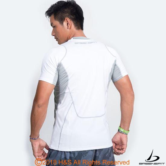 圖片 ◤BASENEFIT◢ 男子Powerful訓練衣(白)