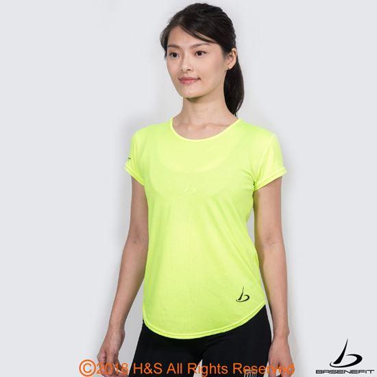 圖片 ◤BASENEFIT◢女子Coolback 跑步短袖上衣(黃)