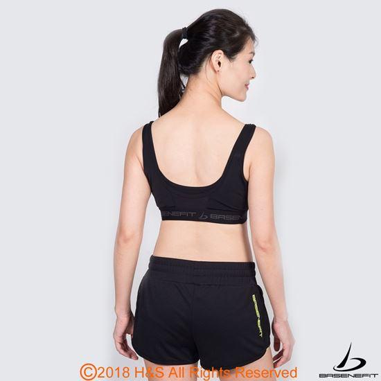 圖片 ◤BASENEFIT◢ 女子運動內衣(含胸墊)
