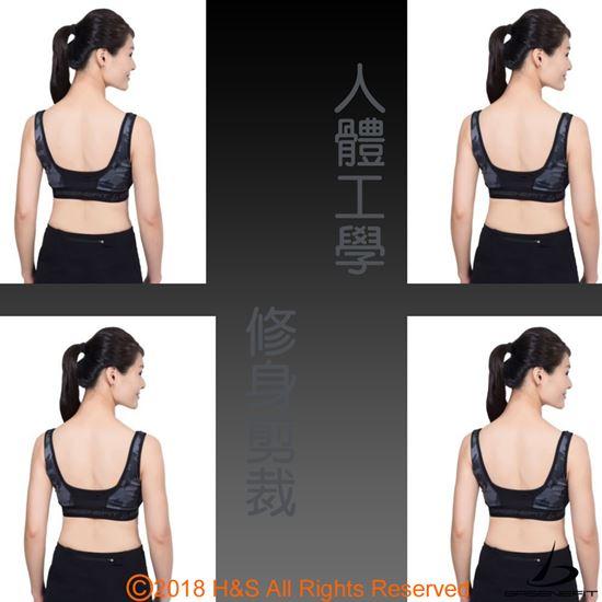 圖片 ◤BASENEFIT◢ 女子迷彩運動內衣(含胸墊)