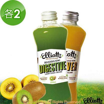 圖片 【Elliotts益利多】紐西蘭100%純奇異果汁4入(綠色及黃金各2入)(220公克/瓶)