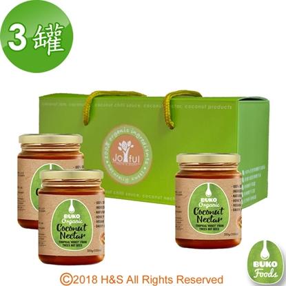 圖片 【Buko】天然有機椰子花蜜禮盒組(三罐)