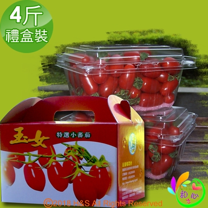 圖片 《和之心》頂級溫室玉女番茄4入禮盒(600克/入)