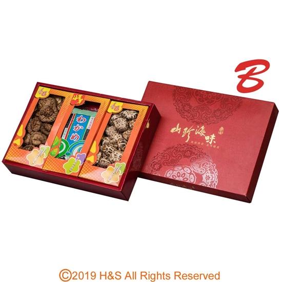 圖片 【瀚軒】山珍海味禮盒