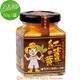 【豐滿生技】台灣紅薑黃粉(保健用)(50g/罐) 2入組
