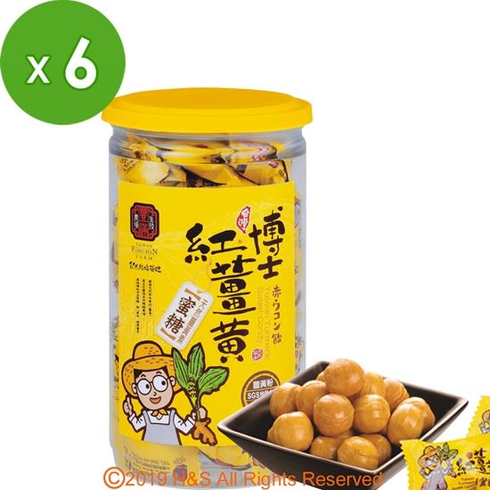 圖片 【豐滿生技】 薑黃蜜糖(200g/罐)6入組