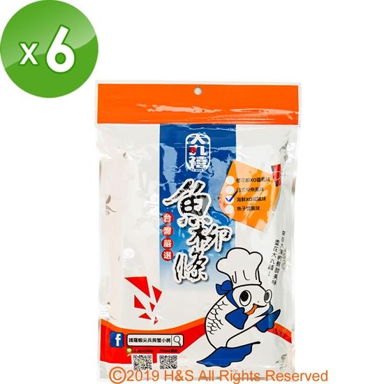 圖片 【蝦兵蟹將】海鮮XO醬風味魚柳條6包(120克/包)