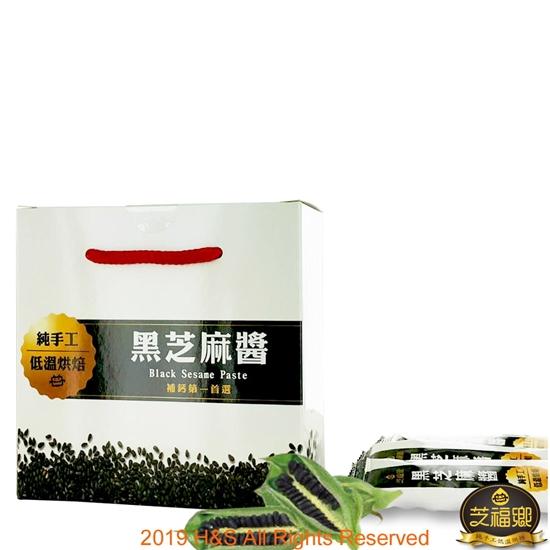 圖片 芝福鄉100%純芝麻醬隨身包1盒(15克共30包)(採預購5日內交貨)