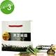 芝福鄉100%純芝麻醬隨身包3盒組(15克共30包/盒)(採預購5日內交貨)
