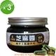 芝福鄉100%純芝麻醬3罐組(300克/罐)(採預購5日內交貨)
