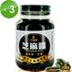 芝福鄉100%純芝麻醬3罐組(600克/罐)(採預購5日內交貨)