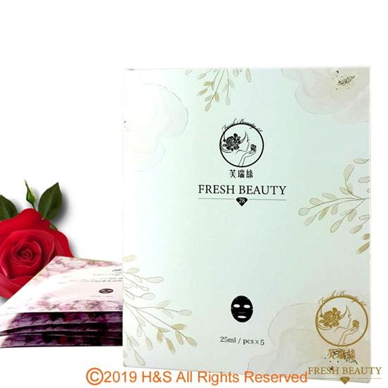 圖片 Fresh Beauty 28植萃溫和玫瑰嫩白面膜